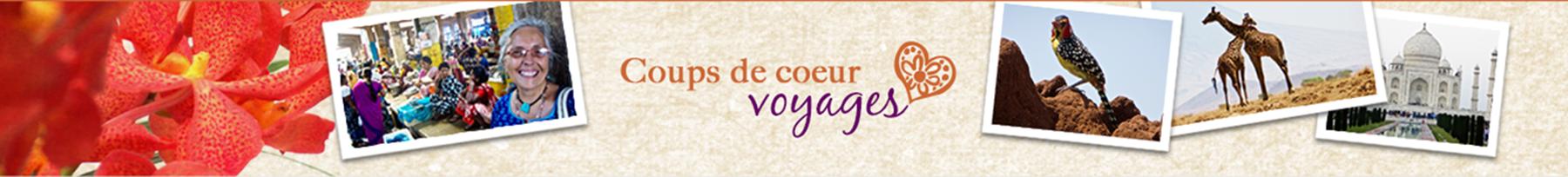 coups de coeur voyages Logo